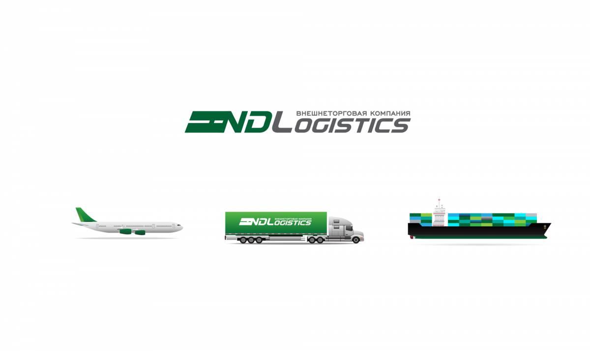 разработка логотипа для NDLogistics